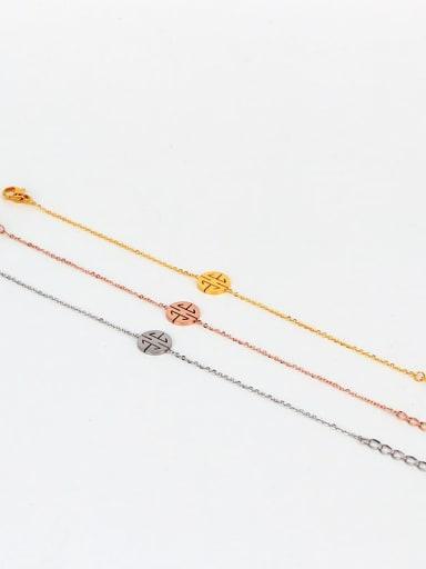 Titanium Round Minimalist Link Bracelet