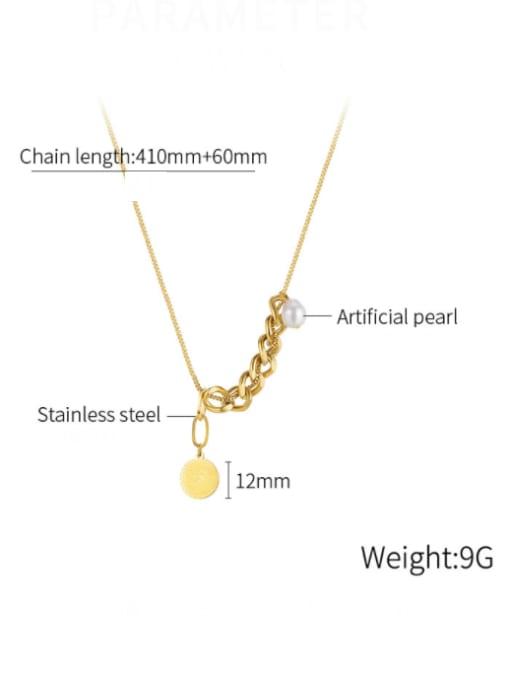 Open Sky Titanium Steel Geometric Minimalist Lariat Necklace 3