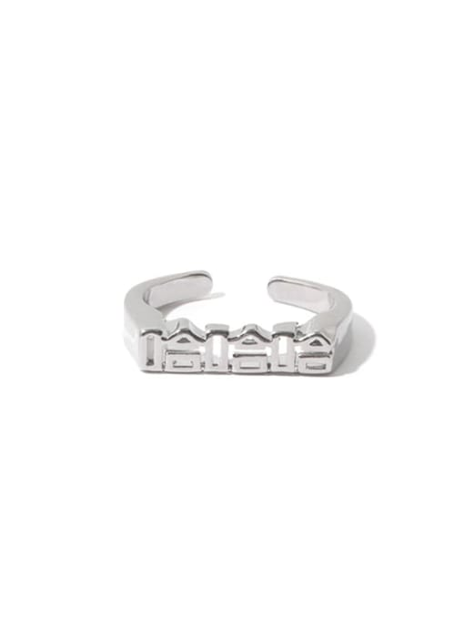 Ha ha ha Brass Message Minimalist Band Ring